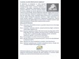 Kołdra antyroztoczowa 220x200  AllerGuard® Medium  Antyalergiczna Puchowa  promocja